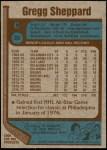 1977 Topps #95  Gregg Sheppard  Back Thumbnail