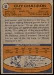 1974 Topps #57  Guy Charron  Back Thumbnail