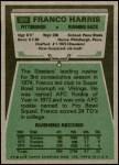 1975 Topps #300  Franco Harris  Back Thumbnail