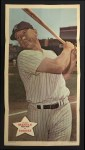 1968 Topps Baseball Posters #18  Mickey Mantle  Front Thumbnail