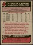 1977 Topps #319  Frank Lewis  Back Thumbnail