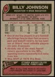1977 Topps #59  Billy Johnson  Back Thumbnail