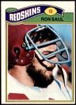 1977 Topps #131  Ron Saul  Front Thumbnail
