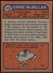 1973 Topps #488  Ernie McMillan  Back Thumbnail