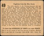 1938 Horrors of War #49   Fugitives from the War Zones Back Thumbnail