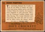 1956 Topps Davy Crockett Orange Back #20   Hand Fighting  Back Thumbnail