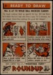 1956 Topps Round Up #6   -  Wild Bill Hickok  Ready to Draw Back Thumbnail