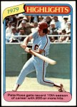 1980 Topps #4   -  Pete Rose   Highlights Front Thumbnail