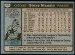 1980 Topps #519  Steve Nicosia   Back Thumbnail