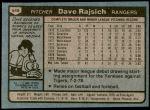 1980 Topps #548  Dave Rajsich  Back Thumbnail