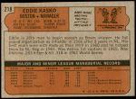 1972 Topps #218  Eddie Kasko  Back Thumbnail