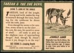 1953 Topps Tarzan and the She Devil #1   Lord of the Jungle Back Thumbnail