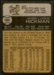 1973 Topps #565  Jim Hickman  Back Thumbnail
