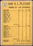 1970 Topps #195   -  Tom Seaver 1969 NL Playoff - Game 1 - Seaver Wins Opener Back Thumbnail