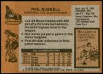 1975 Topps #102  Phil Russell   Back Thumbnail
