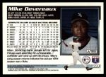 1995 Topps Traded #32 T Mike Devereaux  Back Thumbnail