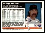1995 Topps Traded #113 T Doug Jones  Back Thumbnail