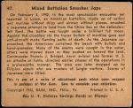 1941 War Gum #47   Mixed Battalion Smashes Japanese Back Thumbnail