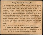 1941 War Gum #4   Dying Captain Carries On Back Thumbnail