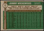 1976 Topps #13  John Wockenfuss  Back Thumbnail