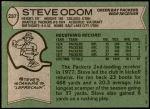1978 Topps #237  Steve Odom  Back Thumbnail