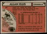 1980 Topps #63  Allan Ellis  Back Thumbnail