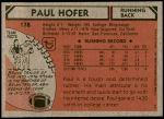 1980 Topps #178  Paul Hofer  Back Thumbnail