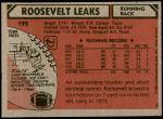 1980 Topps #192  Roosevelt Leaks  Back Thumbnail