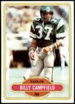 1980 Topps #13  Billy Campfield  Front Thumbnail