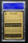 1953 Parkhurst #21  Paul Meger  Back Thumbnail