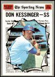 1970 Topps #456   -  Don Kessinger All-Star Front Thumbnail
