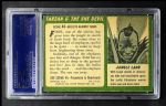 1953 Topps Tarzan and the She Devil #44   Bullets against Tusks Back Thumbnail