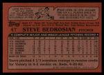 1982 Topps Traded #4 T Steve Bedrosian  Back Thumbnail