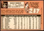 1969 Topps #594  Dooley Womack  Back Thumbnail