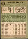 1967 Topps #88  Mickey Lolich  Back Thumbnail