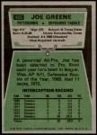 1975 Topps #425  Joe Greene  Back Thumbnail