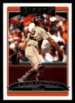 2006 Topps #54  Mike Matheny  Front Thumbnail