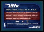 2001 Topps #401   Division Series Highlights Back Thumbnail