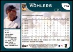 2001 Topps Traded #94 T Mark Wohlers  Back Thumbnail