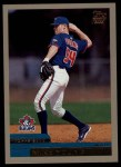 2000 Topps Traded #46 T Michael Young  Front Thumbnail