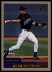 2000 Topps Traded #14 T Alex Cintron  Front Thumbnail