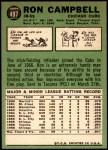 1967 Topps #497  Ron Campbell  Back Thumbnail