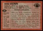 1983 Topps #21  Mike Kenn  Back Thumbnail