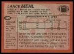 1983 Topps #349  Lance Mehl  Back Thumbnail