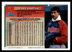 1994 Topps Traded #7 T Dennis Martinez  Back Thumbnail