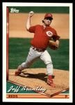 1994 Topps Traded #37 T Jeff Brantley  Front Thumbnail