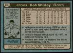 1980 Topps #476  Bob Shirley  Back Thumbnail