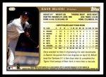 1999 Topps Traded #112 T Dave Mlicki  Back Thumbnail