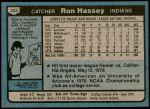 1980 Topps #222  Ron Hassey   Back Thumbnail