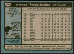 1980 Topps #390  Fergie Jenkins  Back Thumbnail